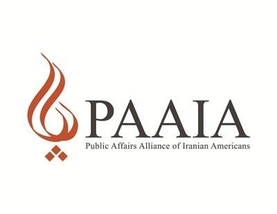 Paaia logo color whitebkg