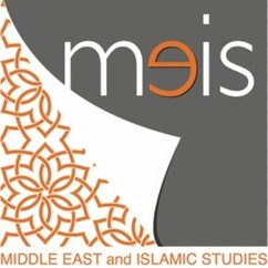 Information Session for MA program in Middle East and Islamic Studies at George Mason University