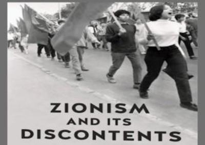 Ran Greenstein, Zionism and its Discontents: A Century of Radical Dissent in Israel/Palestine