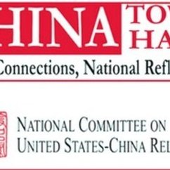 GMU to Convene China Town Hall