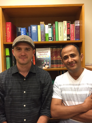 Greenberg and Mahdi Attended the NEH Summer Institute Studying American Muslims