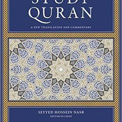 New Publication: The Study Quran (HarperOne 2015)