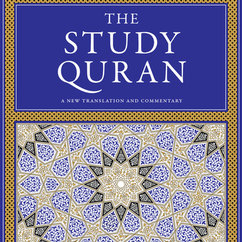 The Study Quran released on Nov. 17