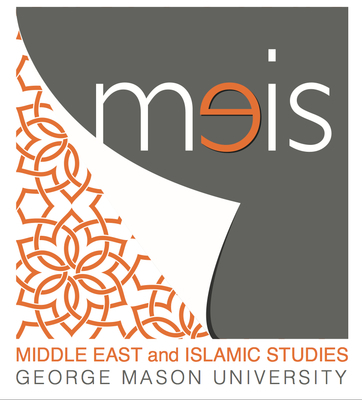 Early deadline announced for Fall 2016 MA-MEIS applications