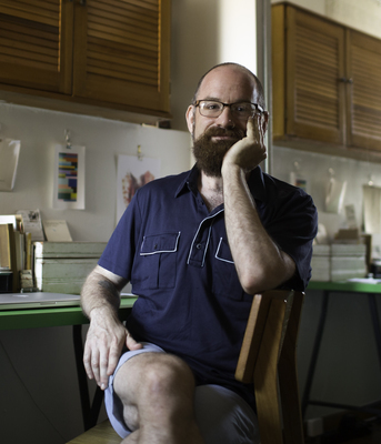 Visiting Writers' Series Presents Brian Teare