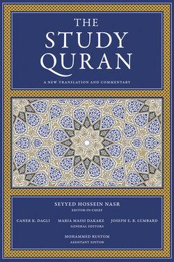 Study Qur