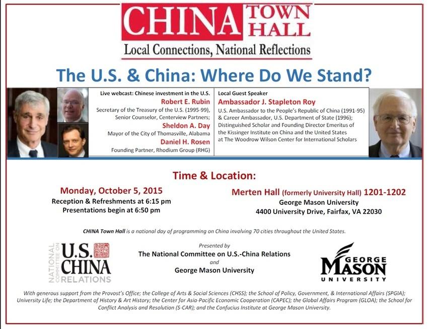 News: GMU to Convene China Town Hall