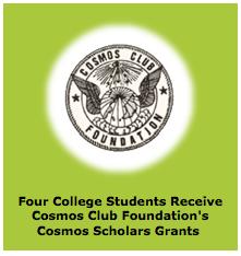 Cosmos Club Foundation Logo