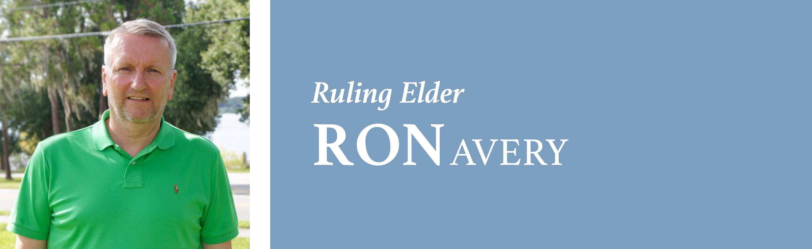 rcc elder 1