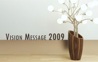 Vision Message 2009 banner