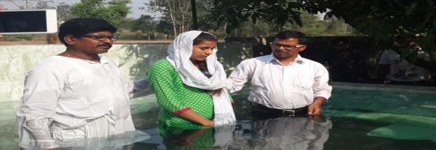 Karnail Baptism1