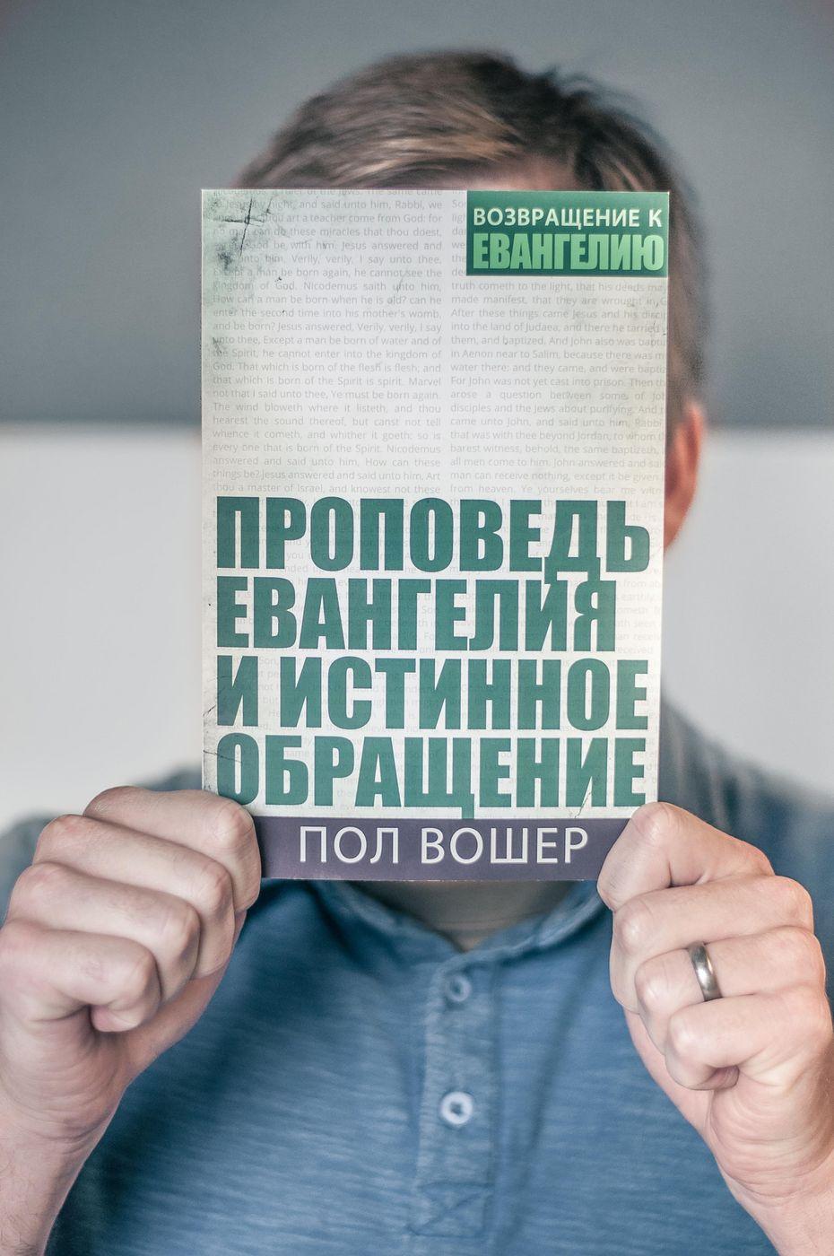 paul-book2-4
