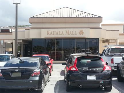 Kahala Mall 600x450
