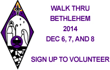 walk thru bethlehem 2014 icon