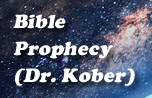 2014 Bible Prophecy Series banner