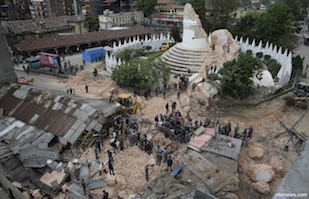 Nepal 309