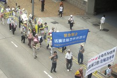 IPD Article Image - China's Misinformation Campaign in Hong Kong