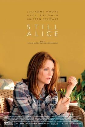 Все още Алис
