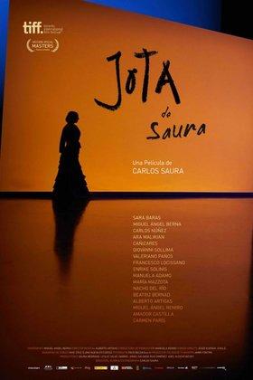 Хота на Саура: Отвъд фламенкото