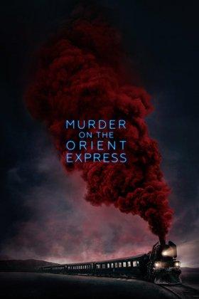 Убийство в Ориент Експрес