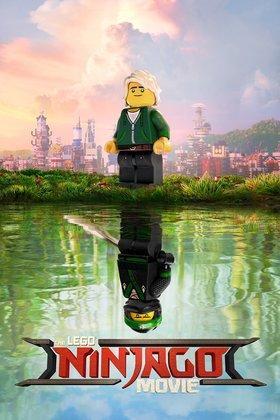 LEGO НИНДЖАГО: ФИЛМЪТ