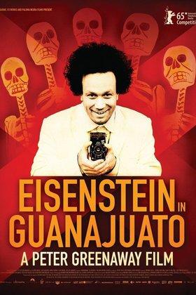 Айзенщайн в Мексико