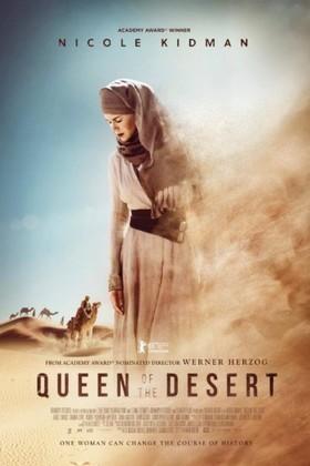 Кралицата на пустинята