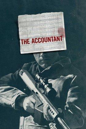 Счетоводителят