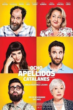 Испанска афера 2