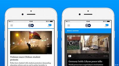 Deutsche Welle präsentiert neue App