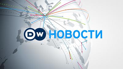 Deutsche Welle bringt Nachrichten auf Russisch und Ukrainisch