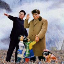 Review: Kimjongilia