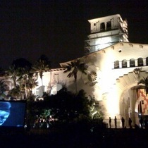 Mobile Post: The Bride of Frankenstein at the sunken gardens
