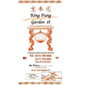 Image 2 | King Fung Garden II