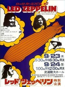 71-09-23-24_tokyo-poster
