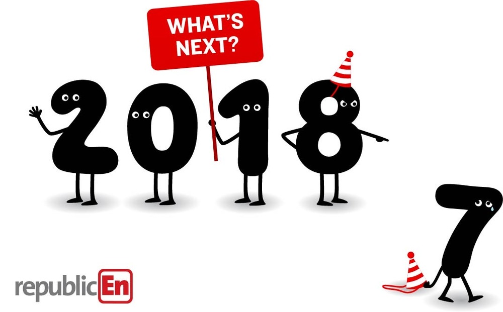 2018image
