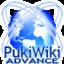 PukiWiki Advance
