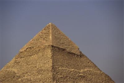 Egyptian pyramids essay