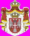 Srbinf