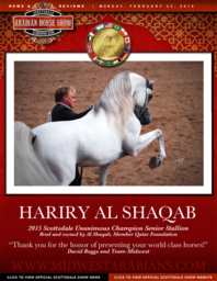 Scottsdale Arabian Horse Show News for Monday, February 23, 2015