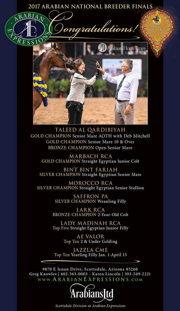 2017 Arabian National Breeders Finals