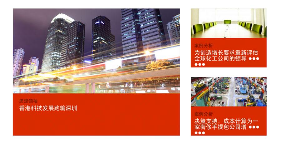 hongkongUI