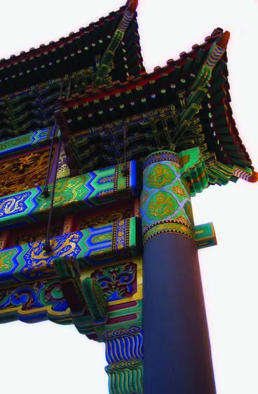 China_town__2