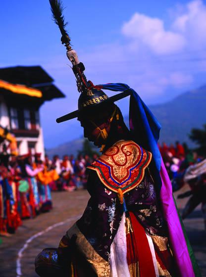 Mongar_festival