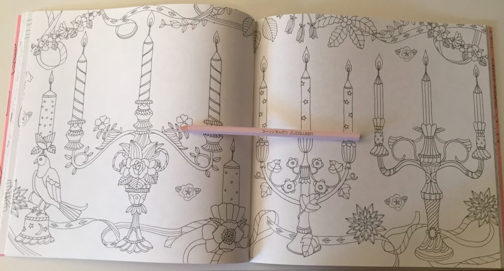Present - Japanese coloring book