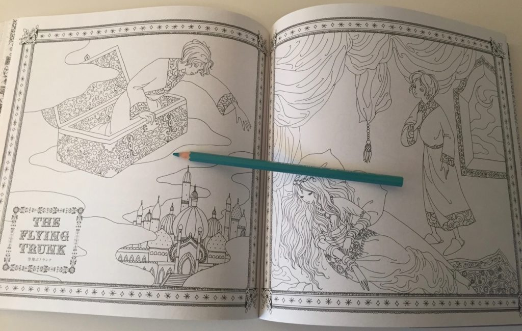 Japanese coloring book for adults