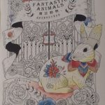 FantasticAnimalsPostcards 150x150 - Colour Your Days - Adult Coloring Desk Pad Review