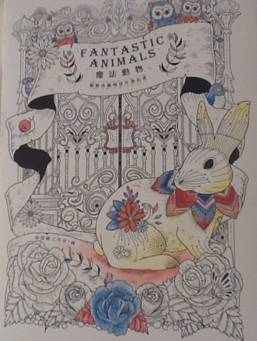 FantasticAnimalsPostcards - Fantastic Animals Postcards Review
