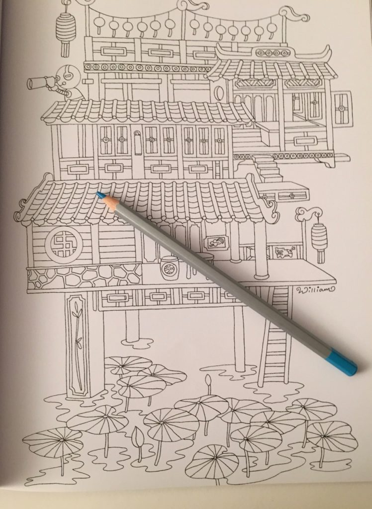 Coloring Chinoiserie coloring book