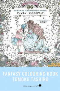 fantasy-colouring-book-cover